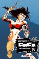 Full Ahead ! Coco T3, manga chez Bamboo de Yonehara