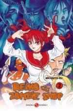 Reiko the zombie shop T2, manga chez Bamboo de Mikamoto