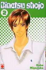 Binetsu shojo T2, manga chez Panini Comics de Miyasaka