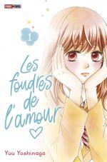 Les foudres de l'amour  T1, manga chez Panini Comics de Yoshinaga