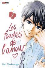 Les foudres de l'amour  T2, manga chez Panini Comics de Yoshinaga