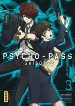 Psycho-pass Saison 2 T3, manga chez Kana de Hashino