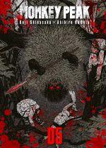 Monkey peak T5, manga chez Komikku éditions de Shinasaka, Kumeta