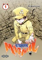 Ultramarine Magmell T1, manga chez Ototo de Nianmiao