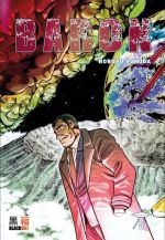 Baron T5, manga chez Black Box de Rokuda