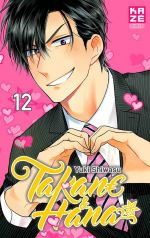 Takane & Hana T12, manga chez Kazé manga de Shiwasu