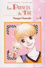 Les princes du Thé T8, manga chez Tonkam de Yamada