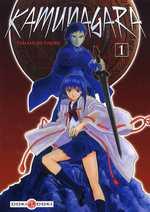 Kamunagara T1, manga chez Bamboo de Yamamura