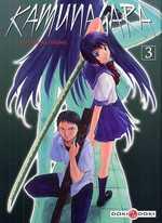 Kamunagara T3, manga chez Bamboo de Yamamura