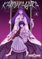 Kamunagara T4, manga chez Bamboo de Yamamura