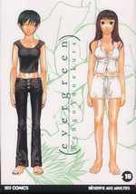 Evergreen, manga chez IKU comics de Yonekura