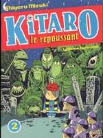 Kitaro le repoussant T2, manga chez Cornelius de Mizuki