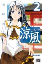 Suzuka T2, manga chez Pika de Kouji