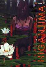 Higanjima T2, manga chez Soleil de Matsumoto