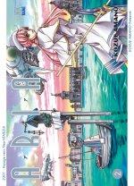 Aria - 2301 Voyage vers Neo-Venezia T2, manga chez Kami de Amano