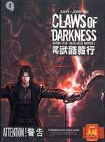 Claws of darkness T2, manga chez Soleil de Josev, Cho