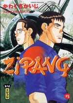 Zipang T15, manga chez Kana de Kawaguchi