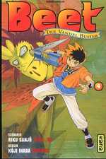Beet The Vandel Buster T4, manga chez Kana de Sanjô, Inada