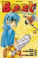 Beet The Vandel Buster T3, manga chez Kana de Sanjô, Inada
