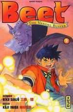 Beet The Vandel Buster T2, manga chez Kana de Sanjô, Inada