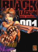 Black Lagoon T1, manga chez SeeBD de Hiroe