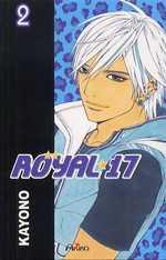 Royal 17 T2, manga chez SeeBD de Kayono