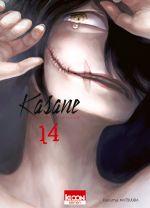 Kasane - La voleuse de visage T14, manga chez Ki-oon de Matsuura