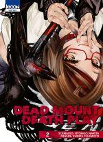 Dead mount death play T2, manga chez Ki-oon de Narita, Fujimoto
