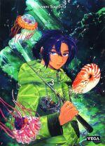 Deep sea aquarium Magmell T3, manga chez Vega de Sugishita