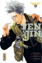 Tenjin T10, manga chez Kana de Komori, Sugie
