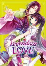 Legendary love T5, manga chez Soleil de Sakano