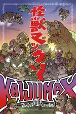 Kaijumax, comics chez Bliss Comics de Cannon, Fischer