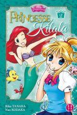 Princesse Kilala – Nouvelle édition, T2, manga chez Nobi Nobi! de Tanaka, Kodaka