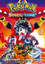 Pokémon Soleil et Lune T3, manga chez Kurokawa de Kusaka, Yamamoto