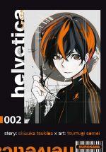 Helvetica T2, manga chez Kurokawa de Tsukinami, Somei