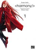 Harmony T1, manga chez Pika de Project Itoh, Minato