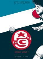 Ping Pong T2 : Edition prestige (0), manga chez Delcourt Tonkam de Taiyô Matsumoto