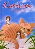 Kamisama – Première édition, T1 : La mélodie du vent (0), manga chez Ki-oon de Kotobuki