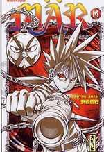 Mär T14, manga chez Kana de Anzai
