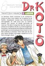 Dr Kotô T5, manga chez Kana de Yamada