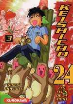 Keishicho 24 T3, manga chez Kurokawa de Owada