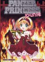 Panzer Princess Punié, manga chez Kurokawa de Owada
