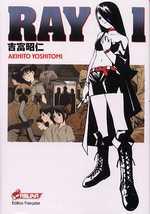Ray T1, manga chez Asuka de Yoshitomi