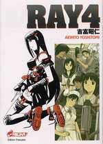 Ray T4, manga chez Asuka de Yoshitomi