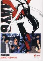 Ray T6, manga chez Asuka de Yoshitomi
