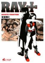 Ray : + ~ Other Side (0), manga chez Asuka de Yoshitomi