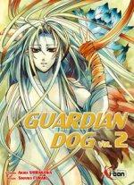 Guardian Dog T2, manga chez Ki-oon de Shirakawa, Fukaki
