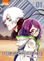 Heart gear T1, manga chez Ki-oon de Takaki