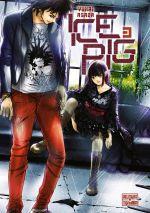 Ice pig T3, manga chez Delcourt Tonkam de Asada