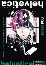 Helvetica T4, manga chez Kurokawa de Tsukinami, Somei